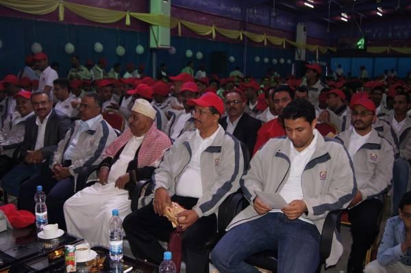 الشركة اليمنية لصناعة السمن والصابون تكرم عمالها في ملتقاهم السنوي لعام 2014