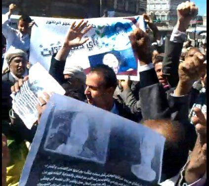محتجون يطالبون بإعدام يمني أقدم على قتل طفلته