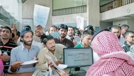 السعودية تلزم المقيمين بالتأمين الصحي لجميع أفراد الأسرة