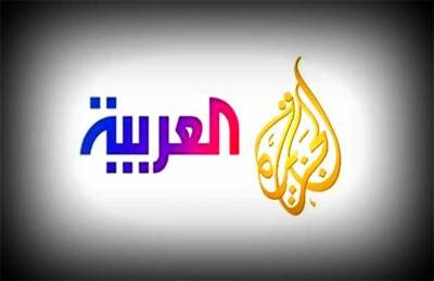 الداخلية العراقية تدرج «الجزيرة» و«العربية» على لائحة قنوات الإرهاب