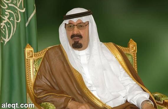 """الملك عبدالله يطلق دعوته العالمية لمواجهة من يحاولون """"اختطاف الإسلام"""""""