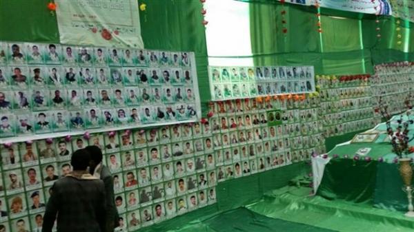 مليشيا الحوثي تفرض جبايات خيالية على التجار لإقامة فعاليتها &#34يوم الشهيد&#34 وتعمم على المدارس لإحيائها