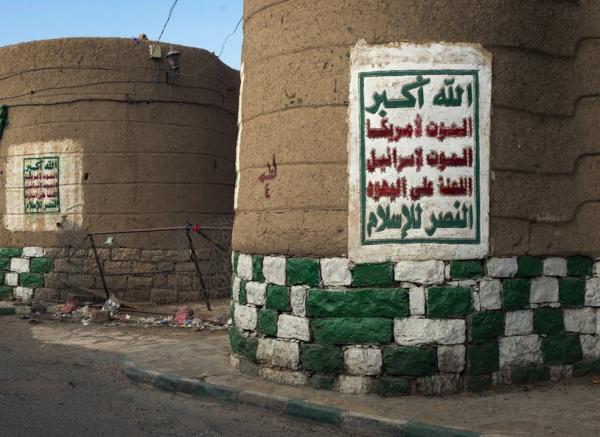 الحوثيون يفرضون لغتهم في مساجد صنعاء ومناطق سيطرتهم