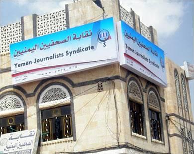 &#34الصحفيين اليمنيين&#34 توجه رسالة للنائب العام بشأن الاعتداء على العامري