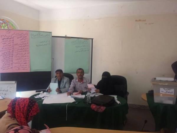 المجلس المركزي لاتحاد نقابات موظفي الجهاز الإداري للدولة يعقد اجتماعه الأول