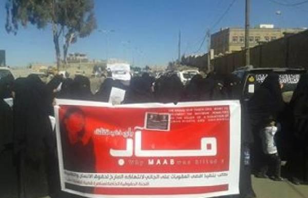 إضراب القضاء يؤجل البت في قضية مقتل الطفلة &#34مآب&#34