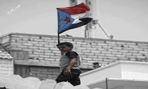 سفارة جنوب اليمن بصنعاء جوار منزل الرئيس هادي (صورة)