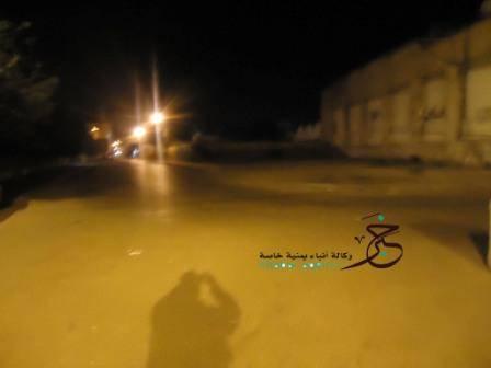 بالصـــــــور... يحدث الآن في محيط منزل الزعيم علي عبدالله صالح