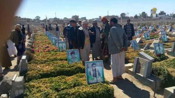 مليشيا الحوثي تخصص أكثر من 50 مليار ريال ميزانية لاستحداث مقابر