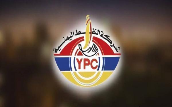 مصدر مسؤول في شركة النفط يكشف عن سرقة مليشيا الحوثي 27 مليار ريال