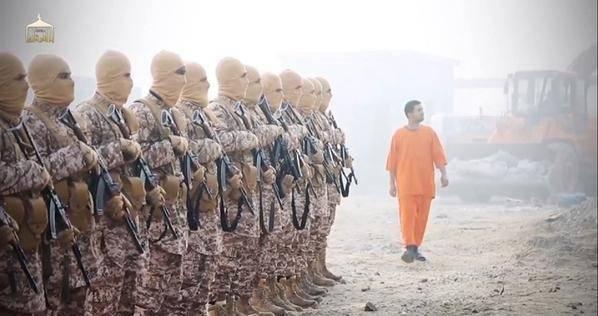 الأزهر: يجب &#34قتل وصلب&#34 مسلحي تنظيم الدولة