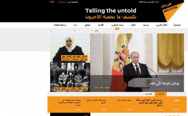 وكالة &#34سبوتنيك&#34 الروسية تطلق موقعاً باللغة العربية
