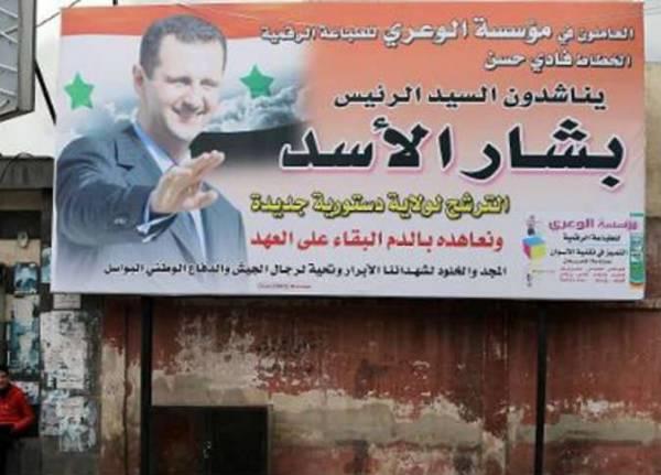 تقدم 7 آخرين يرفع العدد إلى 24 مرشحا لانتخابات الرئاسة في سوريا