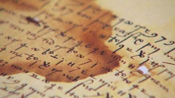 إسبانيا تفك الشفرة السرية لرسائل عمرها 500 عام كتبها الملك فرديناند
