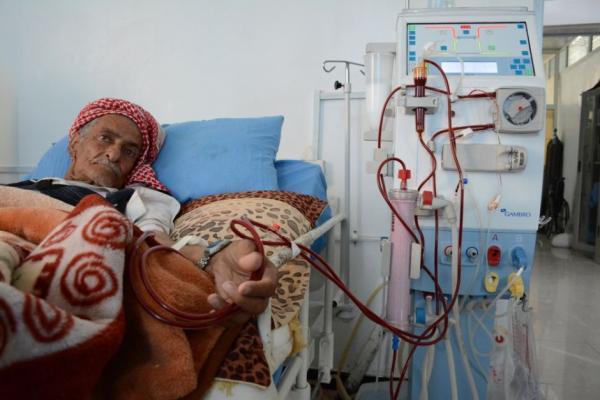 اليمن: مئات مرضى غسيل الكلى مهددون بالموت