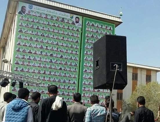 مليشيا الحوثي تحول جامعة صنعاء الى منبر طائفي لتحليل خطابات زعيمها