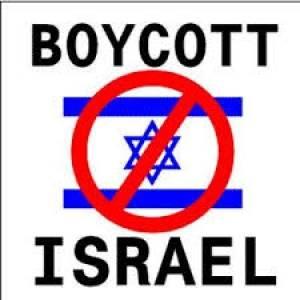 الصحافيون البريطانيون يصوّتون على اقتراح لمقاطعة إسرائيل
