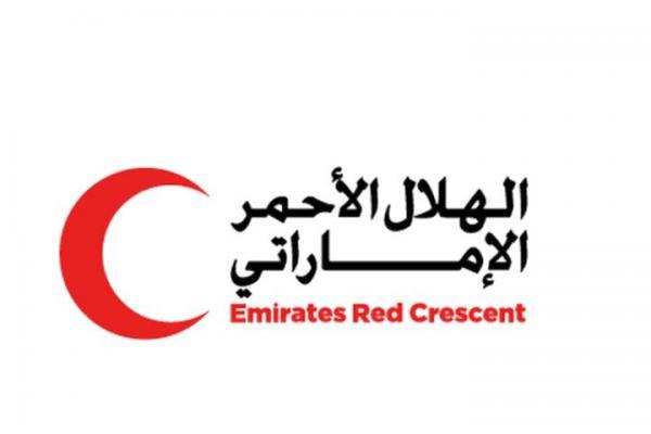 هلال الامارات يدشن مشروع مرسى الصيد بزهاري الحديدة