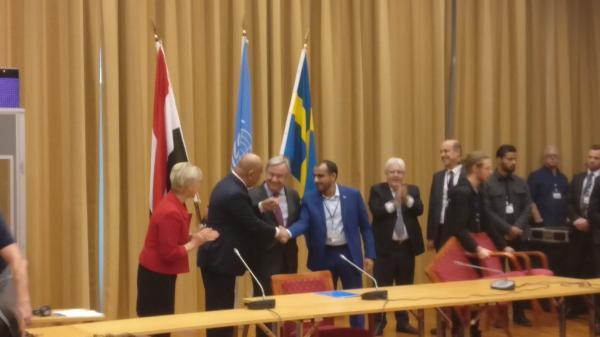 الحكومة اليمنية: اتفاق ستوكهولم بغرفة الإنعاش