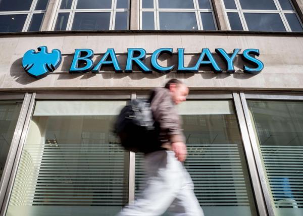 بريطانيا تتهم بنك باركليز بالتلاعب في صفقة قطرية مشبوهة