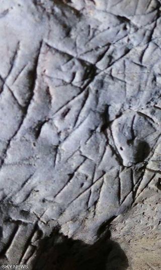 ما هي &#34بوابة الجحيم&#34 التي عثر عليها في بريطانيا؟