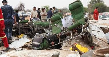 مقتل أربعة جنود سعوديين في تحطم مروحية خلال التدريب