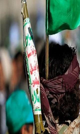 عصابة الحوثي ترتكب مذبحة في التأمينات