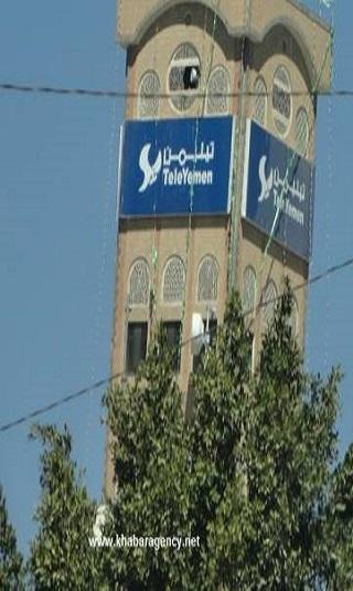بالوثائق- الحوثيون يرتكبون مذبحة جديدة بوزارة الاتصالات