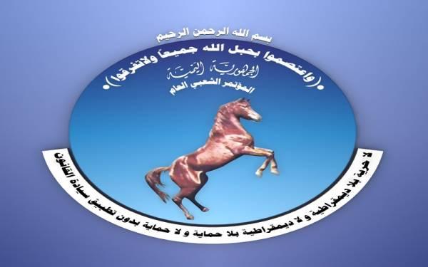 المؤتمر الشعبي يقول إن التعامل مع الرئيس المستقيل هادي غير شرعي (تصريح)