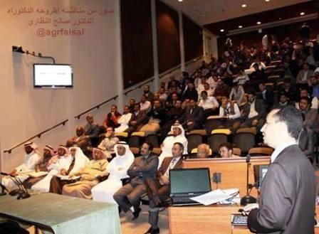 الدكتوراة في علوم أمراض النبات للباحث اليمني صالح النظاري من جامعة الملك سعود