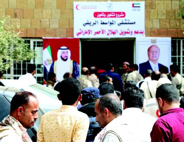 الهلال الإماراتي يعيد تشغيل مستشفى المواسط الريفي بتعز واعتماد نفقات تشغيلية