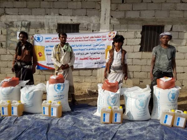 منظمة كير  بمحفد ابين تستكمل توزيع مساعداتها الغذائية لشهر فبراير