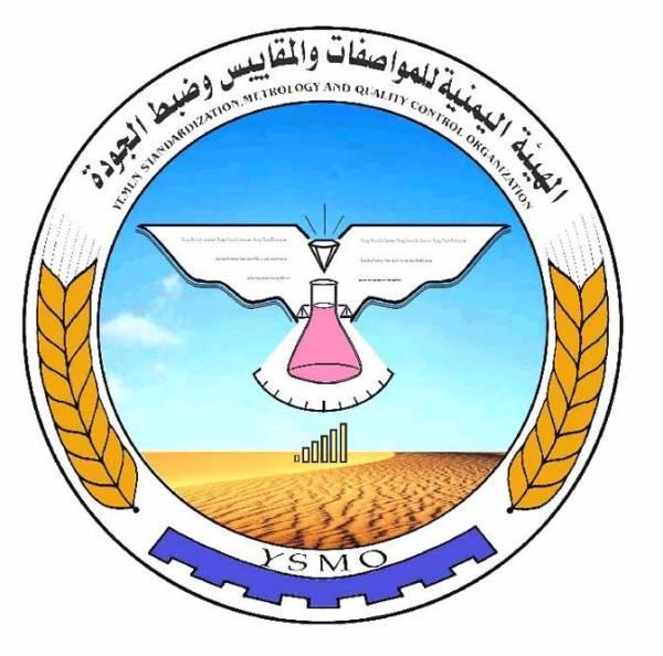 تحريات يمنية حول إضافة دهن الخنزير لـ&#34شوكولاتة كادبوري&#34