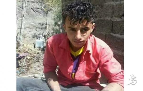 مقتل طفل برصاص مسلح حوثي بإب