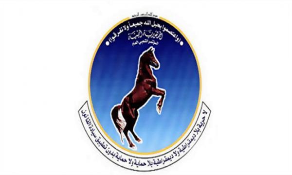 مؤتمر مأرب: اعتداء المليشيا بصنعاء يدل على حقدها الدفين تجاه الحزب والزعيم حيا وميتا
