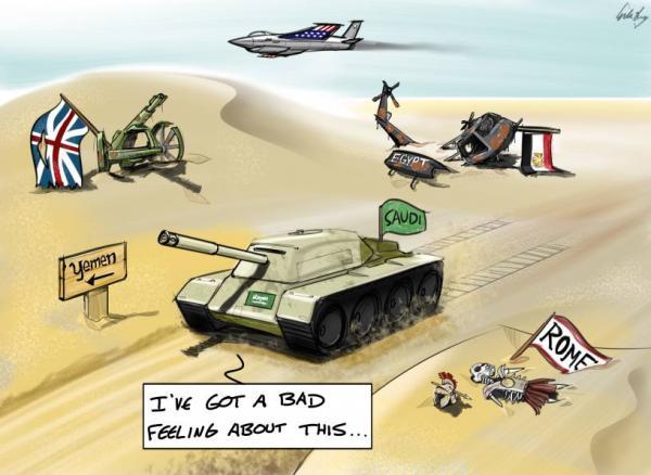 صحيفة &#34جيو بوليتك&#34 الأمريكية: بعد أن فشلت عسكرياً.. تحاول السعودية الآن اقتصادياً