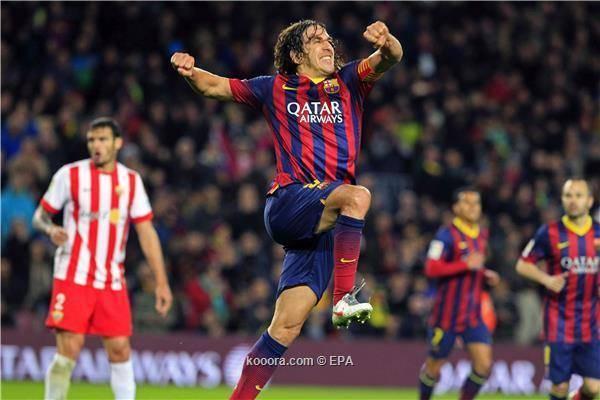 بويول يعلن رحيله عن برشلونة رسمياً