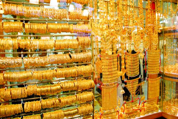 إعلان هام من الهيئة العامة للمقاييس لتجار الذهب والمصوغات الثمينة (وثيقة)