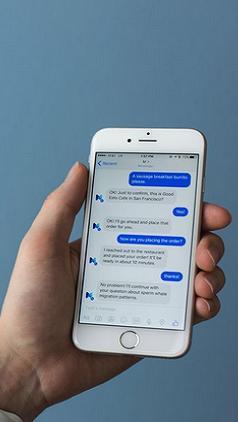 فيسبوك تطلق ميزة المساعد الذكي في تطبيق ماسنجر