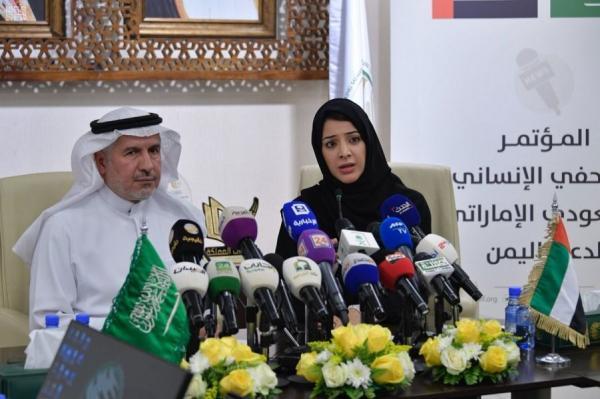مسئولة: 19 مليار دولار قيمة مساعدات الإمارات والسعودية لليمن