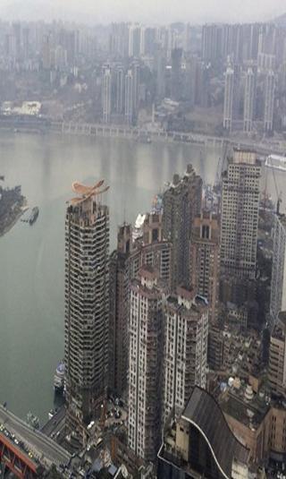مدينة صينية جديدة مساحتها ضعف نيويورك