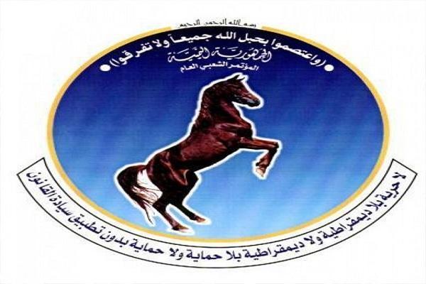 مؤتمريو أرحب يستنكرون ما تقوم به &#34الجزيرة والمسيرة&#34 من إساءة وتشهير تجاه الشهيد صالح (بيان)