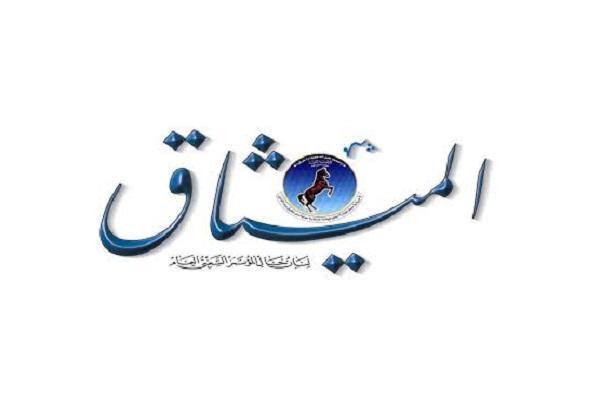 بأوامر حوثية.. إزالة صورة الشهيد صالح من ترويسة &#34الميثاق&#34 لأول مرة منذ تأسيسها