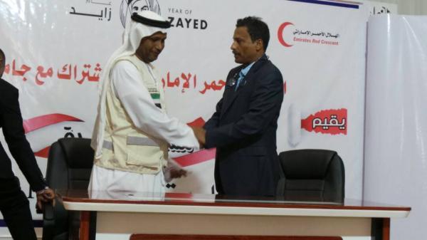 الهلال الأحمر الإماراتي ينظم فعالية بمناسبة اليوم العالمي للشعر بعدن ويكرم عددا من الرواد والشعراء
