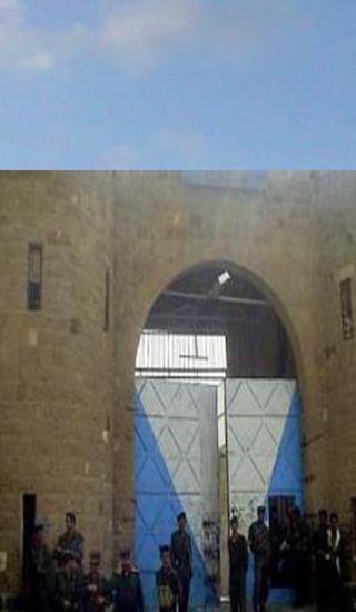 لجنة السجون بالبرلمان تطالب بسرعة إطلاق من شملهم قرار العفو العام (تصريح)