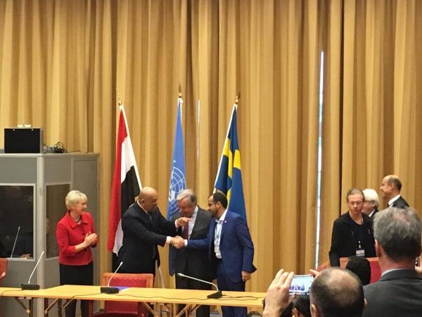 &#34البيان&#34: لم يُنفذ شيء من اتفاق السويد بسبب تعنت المليشيات ومن خلفها إيران