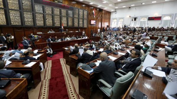 &#34اليمن الدولي للسلام&#34: الحالة الدستورية للبرلمان تؤكد أن أعماله منعدمة