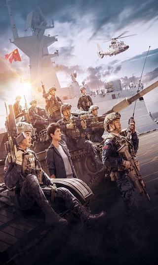فيلم &#34البحر الاحمر&#34 يتصدر دور السينما الصينية
