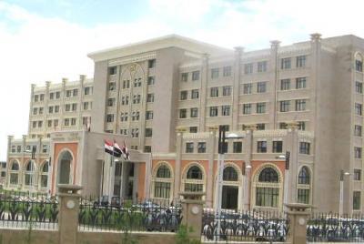 الخارجية اليمنية: أعوان الفار هادي بواشنطن يقدمون تقريراً مضللاً والكونجرس يعرف الحقيقة