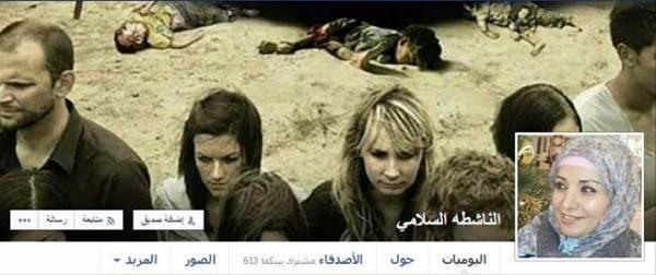 هذا ما تفعله السلطات الأردنية مع اليمنيين.. ناشطة يمنية تسرد قصة ماحدث مع مسافرين للعلاج